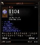 735Strom_shield.jpg